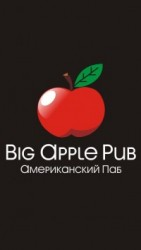 "Паб ""Big apple pub"""